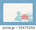 青和紙 ホワイトスペース ハスの花 35475264