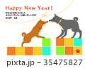 年賀状背景白(茶色い犬と黒い犬) 35475827