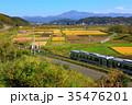 釜石線と遠野田園風景 35476201