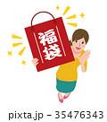 口コミ 福袋 女性 イラスト 35476343