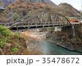 足尾銅山の古河橋 35478672