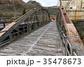 足尾銅山の古河橋 35478673