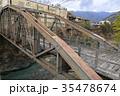 足尾銅山の古河橋 35478674