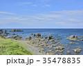 入道崎 男鹿半島 青空の写真 35478835