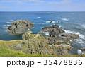 入道崎 岬 男鹿半島の写真 35478836