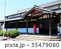 一身田駅 35479080