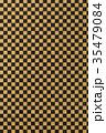 小紋柄の和紙(市松模様) 35479084