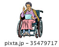 老人 シニア 年上のイラスト 35479717