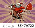 トナカイ クリスマス サンタのイラスト 35479722