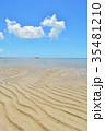 宮古島市 夏 海の写真 35481210