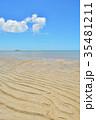 宮古島市 夏 海の写真 35481211