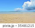 宮古島市 夏 海の写真 35481215