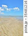宮古島市 夏 海の写真 35481216