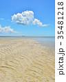 宮古島市 夏 海の写真 35481218