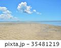 宮古島市 夏 海の写真 35481219