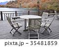 湖畔のリゾート 35481859