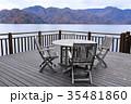 湖畔のリゾート 35481860