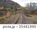 廃線となった渡良瀬渓谷鉄道 35481990
