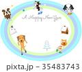 2018年の年賀状素材の犬のスケート 35483743
