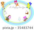 年賀状素材の動物のスケート 35483744