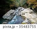 渓谷 秋 川の写真 35483755