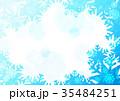 雪の結晶背景よこ(ブルー) 35484251