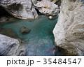 中津渓谷 清流 川の写真 35484547