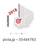 2018 カレンダー 暦のイラスト 35484763