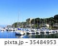 水辺風景(神奈川、三浦、諸磯、夏) 35484953