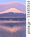 山中湖 富士山 世界遺産の写真 35485914