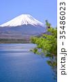 風景 富士山 本栖湖の写真 35486023