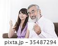 孫とお茶をするおじいちゃん 35487294