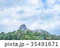 唐津城 舞鶴城 城の写真 35491671