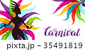 Carnival party banner with samba dancer and 35491819