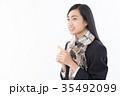 女子高生 受験生  35492099
