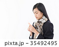 女子高生 受験生  35492495