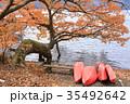 湖畔の紅葉」 35492642