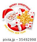 クリスマス ベクタ ベクターのイラスト 35492998