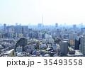都市風景 東京 スカイツリーの写真 35493558