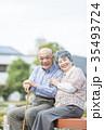 シニア 夫婦 人物の写真 35493724