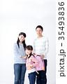小学生 新一年生 35493836