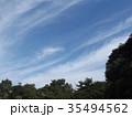 秋の谷津干潟公園の青空と白い雲 35494562
