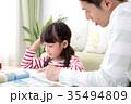 女の子 宿題 子供の写真 35494809