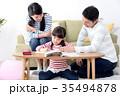 女の子 子供 勉強の写真 35494878