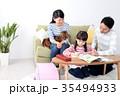 女の子 子供 勉強の写真 35494933