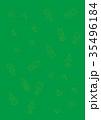 数学図形 35496184