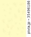 数学図形 35496186