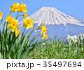 富士山 山 世界遺産の写真 35497694