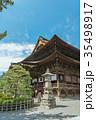善光寺 本堂 寺の写真 35498917