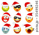クリスマス 顔 面のイラスト 35499246
